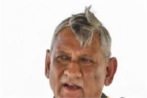 bipin rawat country strong army enemy