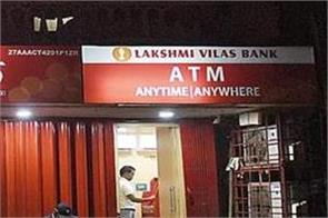impact of rbi ban  20 per cent broken lakshmi vilas bank