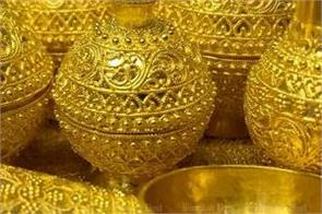 gold prices continue to fluctuate know the new price