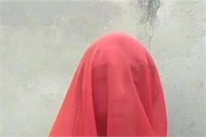 haryana  minor girl  missing for last 21 days in rewari