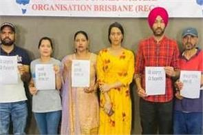 australian immigrant punjabis support farmers struggle