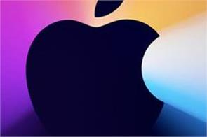 apple one more thing event on november