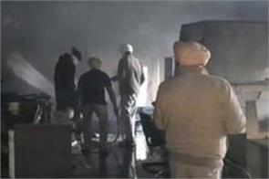 khanna punjab and sind bank branch fire