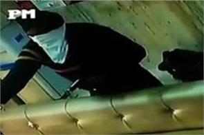 dera lover murder accused police