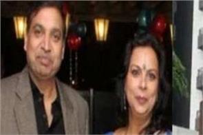 killing of elderly couple in greater noida
