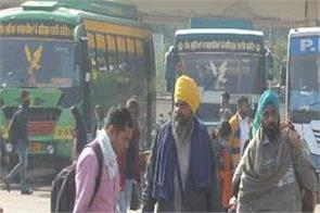 trains closed  punjab roadways launches volvo bus service to delhi