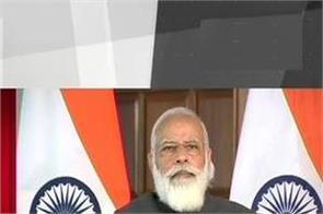 narendra modi member of parliament new flats inauguration
