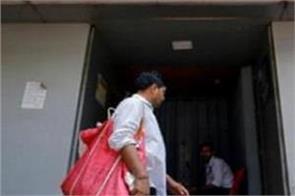 citi union bank  s second quarter profit down 18 5 per cent to rs 158 crore