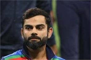 virat kohli achievement  joined 250 odi club