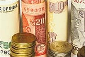 the rupee had gained 14 paise against dollar
