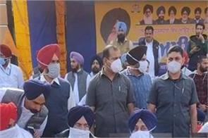 shiromani akali dal workers meeting sukhbir singh badal