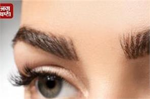 thin  eyebrows  use  home remedies