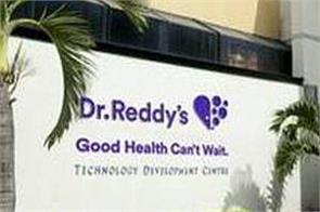 dr  reddy initiated a detailed investigation