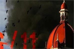 us reward 50 lakh dollars information mumbai terror attack mastermind sajid mir