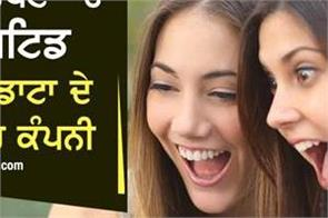 19 rupees recharge plan gives unlimited calling mobile internet data
