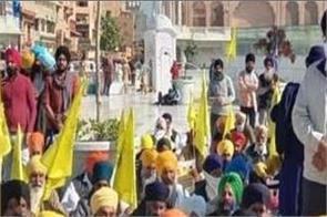 amritsar  sikh organizations  sri harmandir sahib  dharna