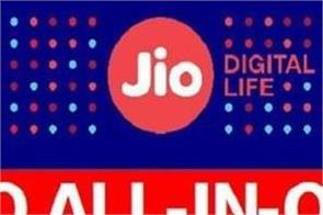 jio launched three all in one plans with 336 days validity