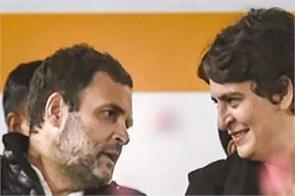 congress rahul gandhi priyanka gandhi inflation tweets bjp government