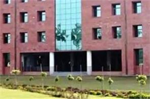 punjab technical university