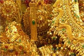 find out which companies are offering cheaper gold