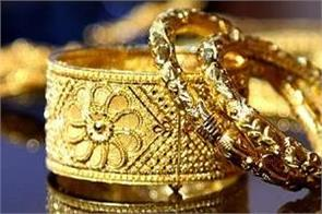 gold on diwali is a little expensive know new price