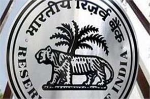 rbi imposes rs 5 78 crore fine on 6 companies