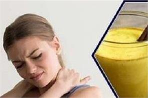 cold  pain  home remedies