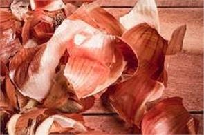 onion peel can save you from heart disease know how