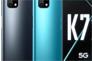 oppo k7x 5g launched in china