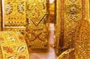 gold prices down from record high