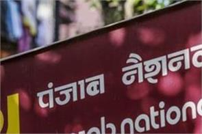 punjab national bank pnbone app facility