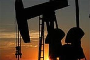 cheaper crude oil than water