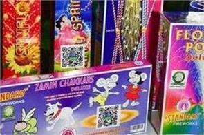 diwali crackers jalandhar