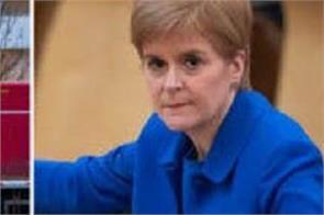 scotland  parcel