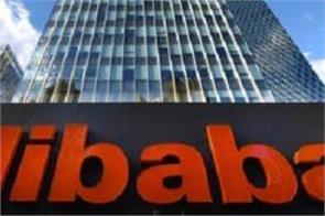 people flocked to alibaba s biggest sale