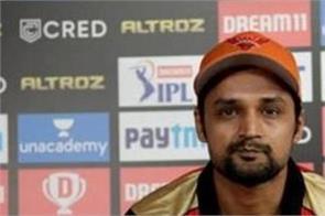 sunrisers hyderabad shahbaz nadeem mumbai indians defeated