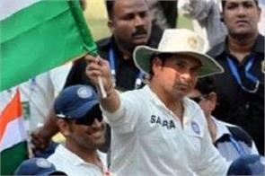 sachin tendulkar  international cricket  retirement