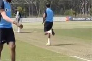 team india  australia tour  practice  virat kohli