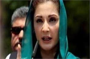 maryam nawaz imran government