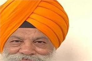 amritsar  giani harpreet singh  hawara committee