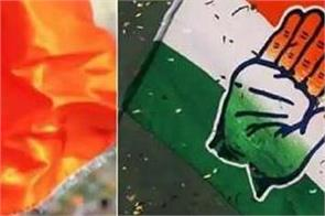bjp and congress jalandhar west cant assembly seats
