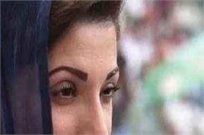 imran khan government maryam nawaz