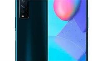 vivo y12s with 5000mah battery launched
