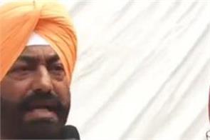 sukhpal khaira  captain amarinder singh  farmer