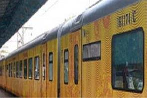 disaster on corona era luxury trains tejas express closed from today