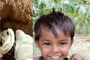 madhya pradesh borewell child police rescue