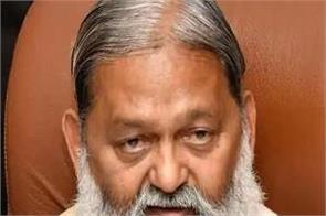 haryana anil vij covaxin 20 november trial