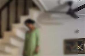 woman suicide case jalandhar