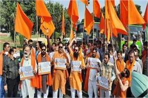 protest in chandigarh