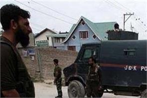 jammu and kashmir pulwama terrorists arrested